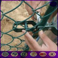 Buy cheap Plastic/ vinyl coated chain link fence from wholesalers