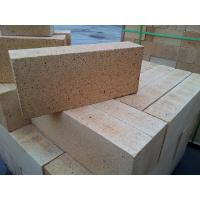 Buy cheap Insulating Fire Clay Brick Kiln Design , High Alumina Brick Refractory from wholesalers