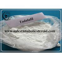 Buy cheap Tadalafil Male Sex Enhancer Powders Cialis Sex Steroid Hormones CAS 171596-29-5 from wholesalers