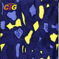 Buy cheap Auto Vinyl Upholstery Fabric 100% Polyester , Waterproof Car Upholstery Fabric product