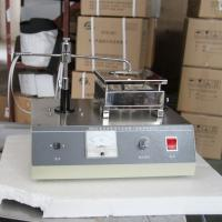Buy cheap GD-0633 Tag Open Cup Flash Point Tester for Bitumen from wholesalers