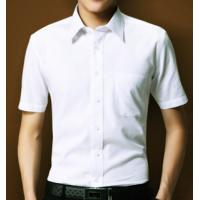 Buy cheap Men's Shirts short sleeves shirts work clothes for men from wholesalers
