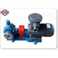 Buy cheap Circular Gear Oil Transfer Pump Cast Iron Bronze Small High Flow Capacity from wholesalers