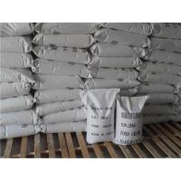 Buy cheap tapioca modified starch from wholesalers