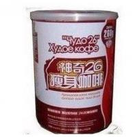 Magic 26 Slimming Diet Coffee