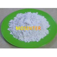 Buy cheap White Raw Earth Metals Lutetium Oxide CAS 12032-20-1 For Magnetic Materials from wholesalers