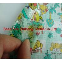 Buy cheap Ultra thin knitted net (mesh) fabric/ Hook and loop nylon fastener from wholesalers