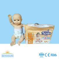 Buy cheap Diaper , diaper for baby , dispossable diaper from wholesalers