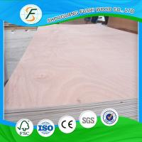 Buy cheap 15mm Commercial Plywood Prices from wholesalers