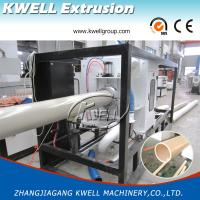 Buy cheap Good Price PVC/UPVC Pipe Extruder, Water Tube Making Machine, Twin Screw Extruder from wholesalers