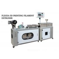 Buy cheap Mini Scale ABS PLA 3D Printer Filament Making Machine for Laboratary Use from wholesalers