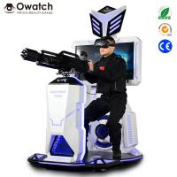 Buy cheap Coin Operated Gun Amusement Suppliers Gatling Shooting VR for Business Opportunity from wholesalers