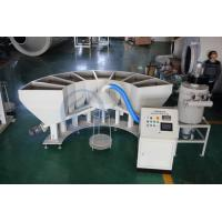 Buy cheap Slide Gate Operate Automatic Dosing System For Weighing Mixing Material from wholesalers