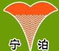 Shijiazhuang Ningbo Canvas And Tarpaulin Textile Co., Ltd