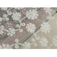 Buy cheap french white white bridal lace fabric wholesale from wholesalers