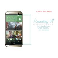 Buy cheap Super thin 0.33mm HTC New One M8 glass screen film protectors / Anti-Explosion Tempered Glass from wholesalers