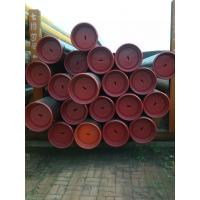 Buy cheap ASTM A106/A53/API 5L PSL-1 GR.B CARBON STEEL PIPES/LINE PIPES from wholesalers