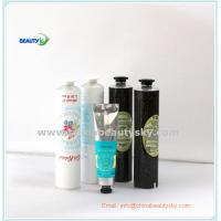 Buy cheap Printed Collapsible Aluminum Tubes for  Skin Care / Body care / Face Cream 30ml~120ml volume from wholesalers