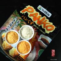 Buy cheap Fresh Shrimp Crispy Japanese Panko Breadcrumbs Authentic With Salty Taste from wholesalers