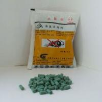 Buy cheap Brodifacoum Bait Rodenticide-Paraffinized Pellet from wholesalers