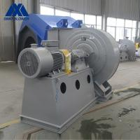 Buy cheap High Performance Industrial Centrifugal Blower Three Phase AC Motor from wholesalers