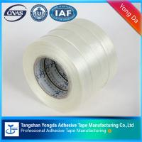 Buy cheap 200 micron mono-directional fiberglass tape in China mainland 20MM*50M from wholesalers