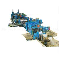 Buy cheap HR Coil Slitting Line from wholesalers