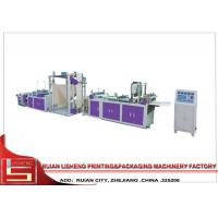 Buy cheap Automatic nonwoven bag making machine For Woven Vest Bags / Flat Pocket from wholesalers
