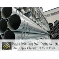 Buy cheap q215 galvanized steel pipe from wholesalers