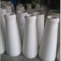 Buy cheap ceramics pulp cleaner spare part for waste paper pulp from wholesalers