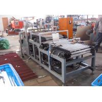 Buy cheap Full Automatic PP film roll  shrink wrap packaging machine / pack Equipment from wholesalers
