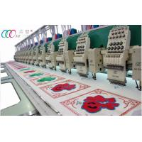Buy cheap 15 Heads Automatic Towel / Chain-stitch Embroidery Machine With 10 LCD / Multi-function machine from wholesalers