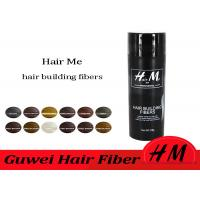 Buy cheap 3g - 30g Hair Building Fiber Hair Thinning Concealer 12 Colors Optional from wholesalers