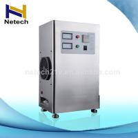 Buy cheap 2g Bottle Water industrial ozone generator for aquaculture and water treatment from wholesalers