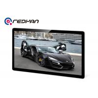 Buy cheap 4S Shop Wireless Digital Signage Indoor For Adversiting , Wall Mount Installation from wholesalers