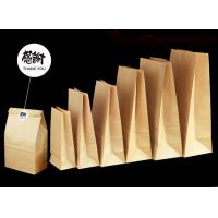 Buy cheap Kraft paper bag food bag oil proof bag extra thick disposable hamburger takeout bag customized from wholesalers