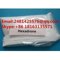 Buy cheap Pharma Grade Muscle Growth Steroids Hexadrone Prohormone Powder CAS 63321-10-8 from wholesalers