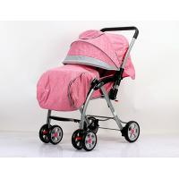 Buy cheap baby buggy from wholesalers