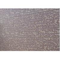 Buy cheap Stone texture AG3-006 from wholesalers