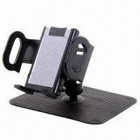 Buy cheap Silicone New Car Mount Holder Cradle for Cell Phone/GPS/Tablet PC, Adjustable from wholesalers