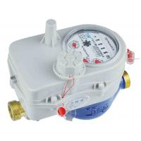 Buy cheap Ethernet Iron Body Digital Water Meter ISO4064 With LCD Display Replaceable from wholesalers