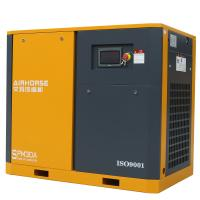 Buy cheap 22kw,30hp AC Power Power Source and Stationary Configuration screw air compressor from wholesalers