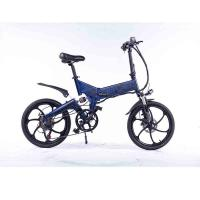 Buy cheap 20 Inch Foldable Electric Bicycle , 350w Lightweight Aluminium Electric Bike from wholesalers