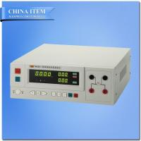 Buy cheap Program-controlled Digital Display Ground Resistance Teste from wholesalers