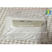 Buy cheap Test Base Injectable Testosterone Anabolic Steroid , Testosterone Enanthate CAS 58-22-0 from wholesalers