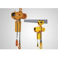Buy cheap Electric Wire Rope Hoist 500kg , 1 Ton Electric Chain Hoist For Load And Unload from wholesalers