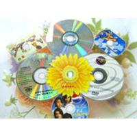 Buy cheap CD/DVD Replication/Pressing from wholesalers