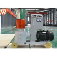 Buy cheap Rabbits Chicken Processing Plant , 2 MM 4 MM 5 MM Chicken Feed Manufacturing Plant from wholesalers