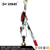 Buy cheap ratchet straps,cargo lashing belt from wholesalers