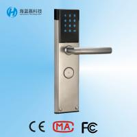 Buy cheap Best quality latest 304 Stainless Steel Silvery  digital security door locks with high quality from wholesalers